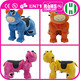happy ride toy animal ride hot in shopping mall motorized plush stuffed electric animal ride
