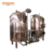 High quality two / three / four vessel beer 7 bbl 5bbl 3bbl brewhouse