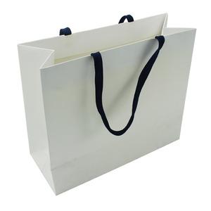ea69933e10c Reusable Folded Bag