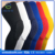 Lycra Honeycomb Knee Brace and Knee support brace arm sleeve compression knee sleeve