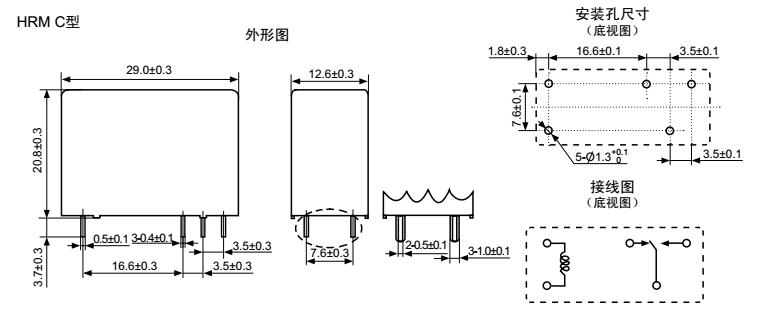 power relay.jpg
