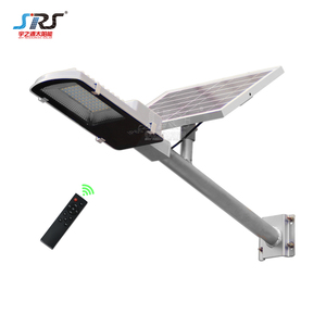 Motion Sensor 12V 10W 20W 30W Outdoor Integrated All In One Solar Energy Led Streetlight