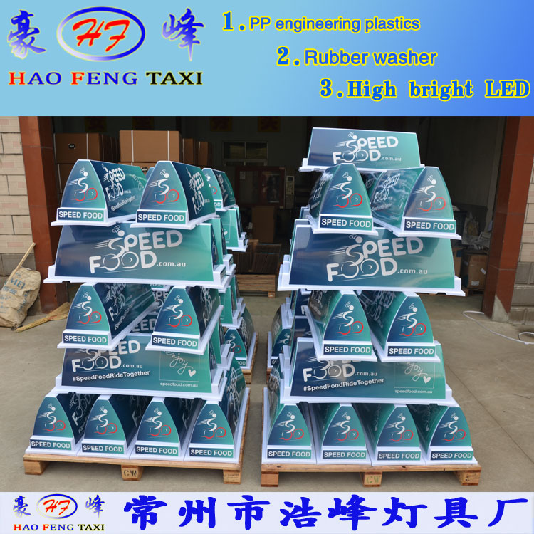 Taxi top light large taxi top advertising light box taxi roof advertising box