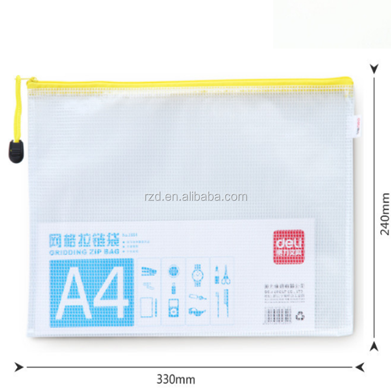 (High) 저 (quality A4 A5 size clear transparent pvc zipper pp 문서 운반 zip 파일 폴더 백 대 한 office