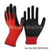 NMSAFETY polyester liner coated black latex gloves rubber working gloves wrinkle exporter china