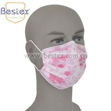 Surgical Scented Face Mask
