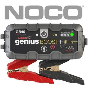 %100 Cuttage with - NOCO Genius Boost Plus GB40 1000 Amp 12V UltraSafe Lithium Jump Starter!!