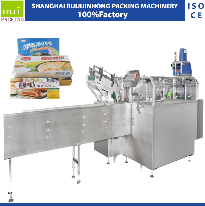 Full auto mango carton box packing machine food grade with CE