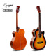Mahogany neck guitar wholesale supplier china