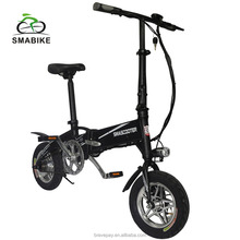 250W electric bicycle parts 12 inch factory OEM folding ebike electric bike.
