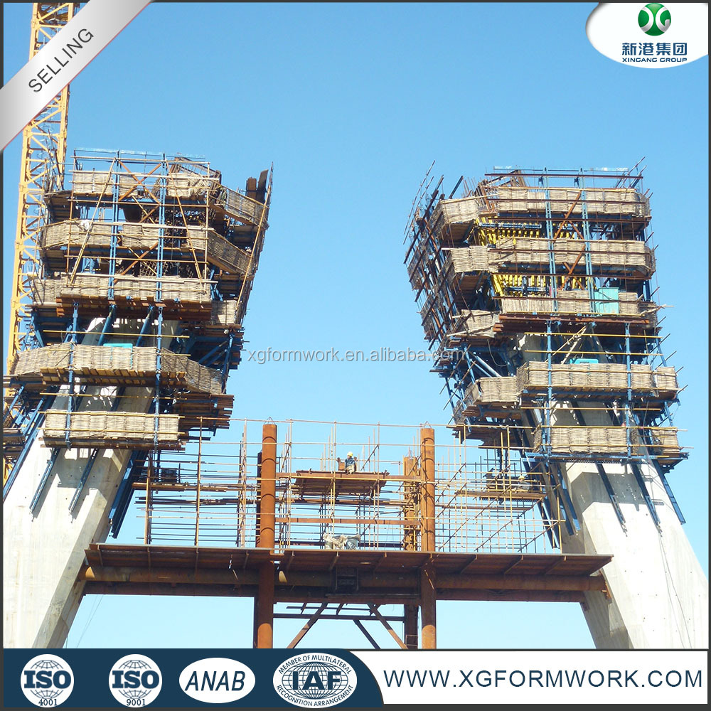 High stiffness building tunnel formwork For building, bridge, tunnel, etc
