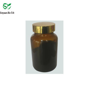 China Suppliers Best Price 99685-96-8 Fullerene c60 99.9% Powder