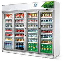 China high quality multi door upright refrigerator cabinet for beverage