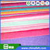 soft nonwoven quality 3mm polyester needle felt fabric