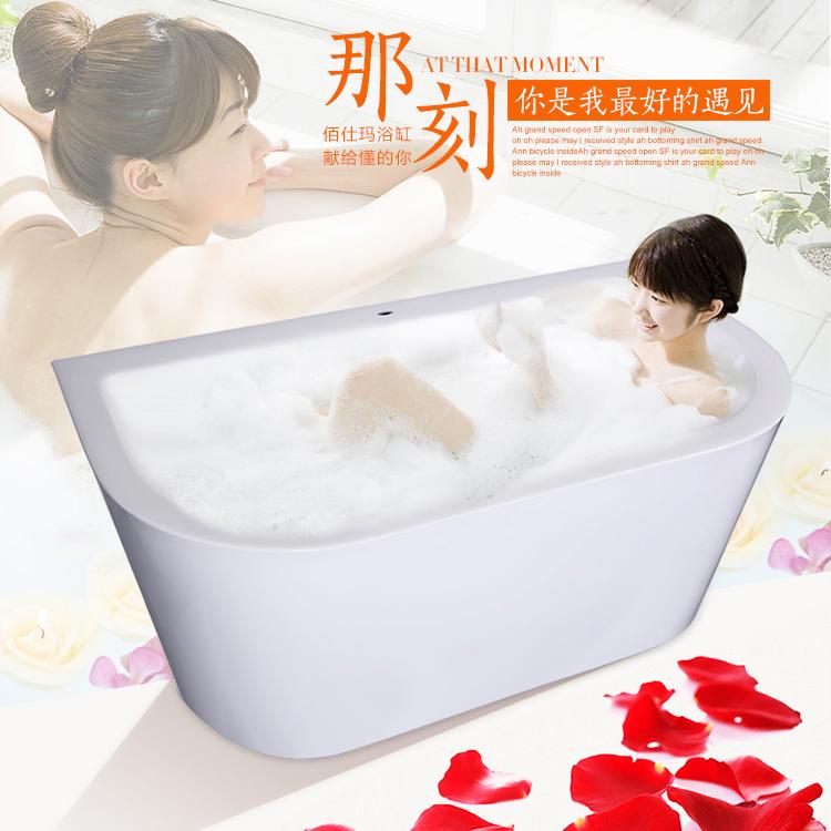 gegen die wand badewanne freistehende acryl badewanne badewanne produkt id 60317993831 german. Black Bedroom Furniture Sets. Home Design Ideas