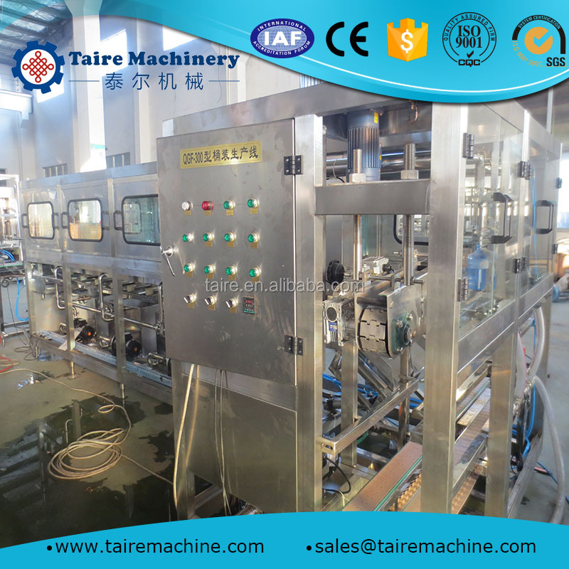 Small Beverage/High Viscosity water filling machine, bottle filling machine for sale
