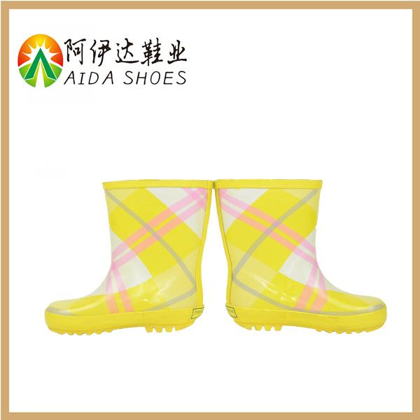 Adidas Kundo Shoes Australia