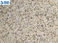 wholesale cheap price polished china nature desert yellow granite slabs for sale