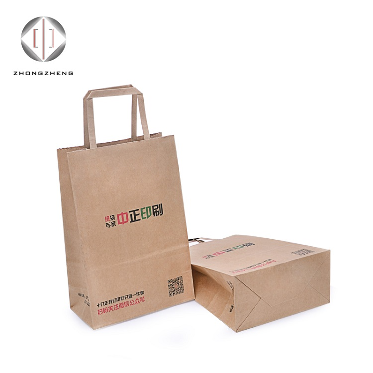 Promotional FSC certificated paper carry bag with flat handles