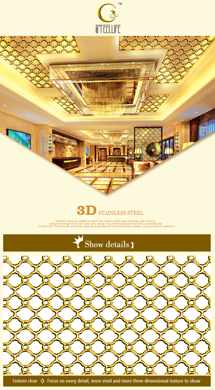 hotel interior decor stainless steel perforated metal tile ceiling