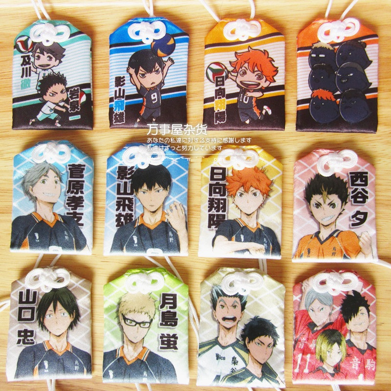 Haikyuu Manga Order: Popular Omamori-Buy Cheap Omamori Lots From China Omamori