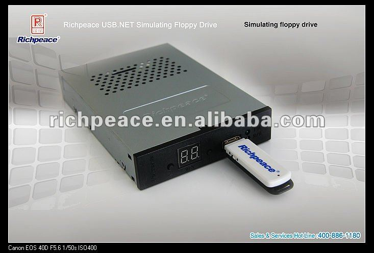 Sandretto plastic moldings machine USB floppy drive