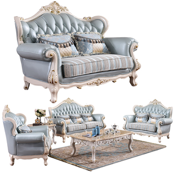 Elegant Royal Living Room Furniture Leather Sofa Set