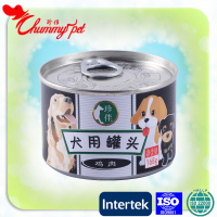 Beef Flavour Dog Canned Food
