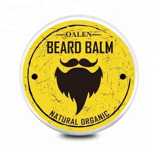 Wholesale Custom Private Label  beard balm for men