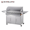 2017 ShineLong Hot Sale Smokeless Rotating Professional bbq gas grill