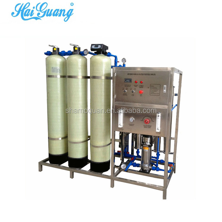Reverse osmosis water treatment purifier ro water system plant