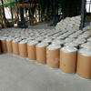 emamectin benzoate 70%TC Agrochemical technical materials