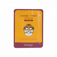 Facial Mask Sheet Korea Tiger Pattern Moisturizing