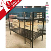 Second Hand Hotel cheap adult metal dormitory bunk bed