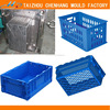 plastic crates for fruits and vegetables mould