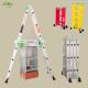 EN 131 Multi-purpose / Multifunction Aluminum Folding Household Step Ladder