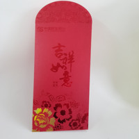 Embossing hot stamping for new year red packets printing exquisite envelope design printing,Custom spring festival red packets