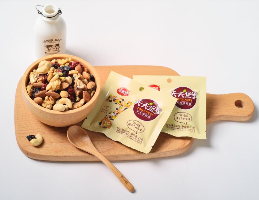 Whosale price mixed nuts and dried fruits