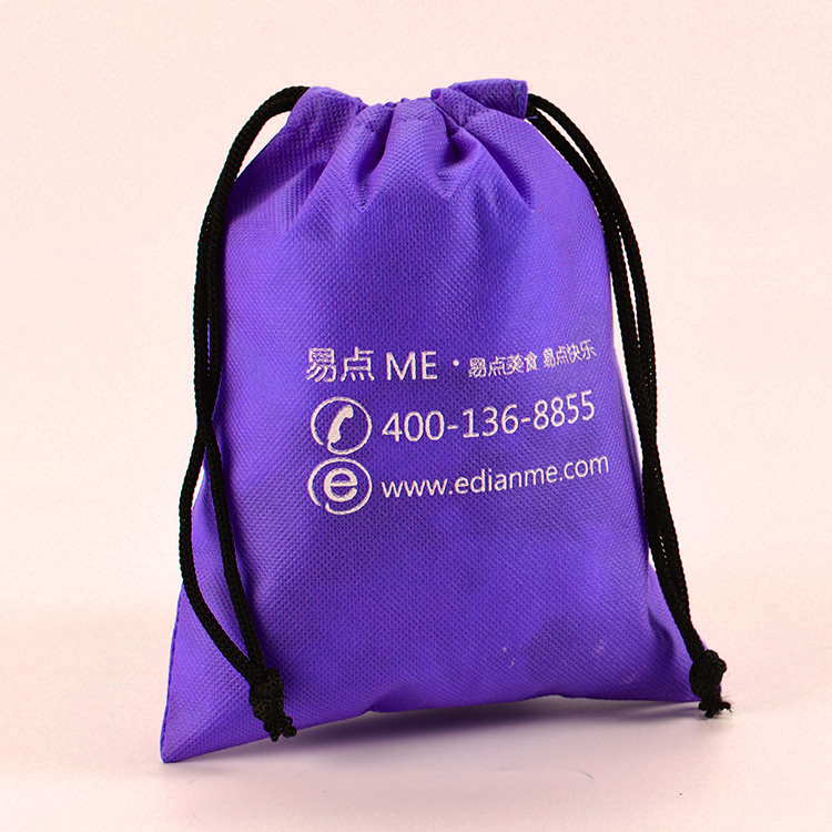 Guangzhou customized paper shopping non-woven fabric bag for women