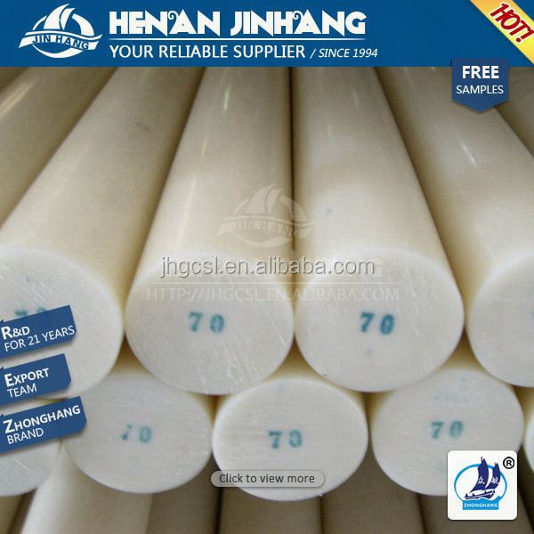 best price nature white pp palstic round rod manufacture