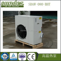 high quality 7.0KW air to water high water temperature heat pump 70 C rediator heater R417A