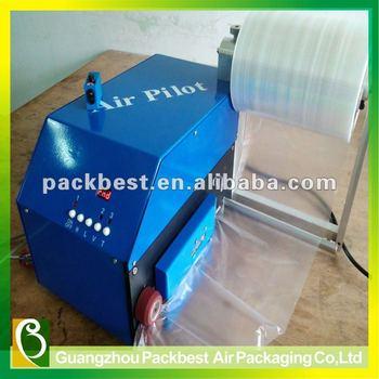 Fastfill trading system