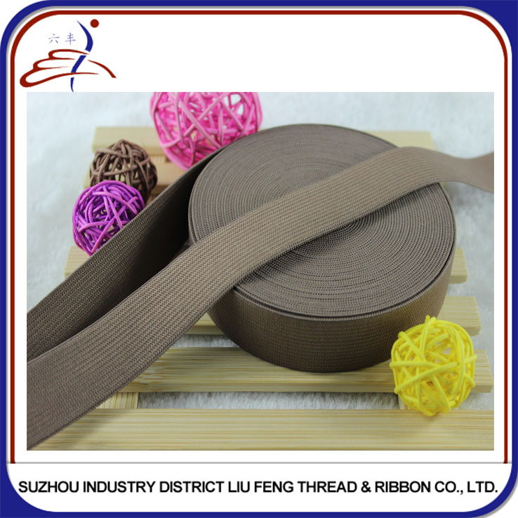 2.5cm Polyester Knitted Elastic Band for Garment
