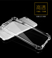 2018 Trending products shockproof tpu phone transparent cover case for iphone 6 6s 7 7plus 8 X crystal clear case