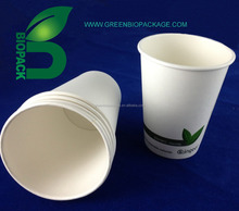 Pla coating paper cup, 7oz disposable paper cups