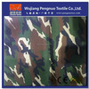 Wujiang polyester camouflag oxford 210D PU 3000 water pressure coated / PVC backing from China supplier