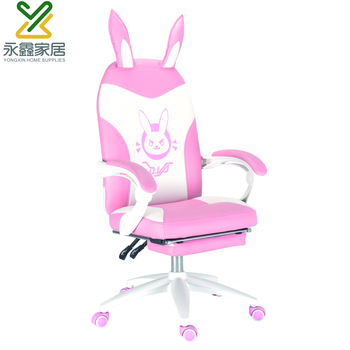 Pleasant Executive Swivel White Pink Office Desk Chair Cute Beauty Girl Chair Buy Swivel Office Chair Office Desk Chair White Office Chair Product On Gamerscity Chair Design For Home Gamerscityorg