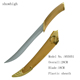 lord of the rings short swords 955051