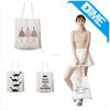 Wholesale Beautiful Pattern Printing 100% Cotton Ladies Shopping Tote Bag