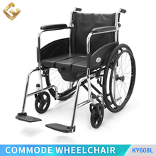 Lightweight Aluminum Frame PVC 18 inch Seat Wide Folding Commode Wheelchair